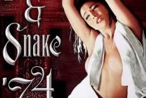Flower and Snake Zero 2014 , filme porno , muie , pizda , cur ,asiatice , filme porno cu subtitrare romana , sex oral , bondage , sex anal , dubla penetrare , filme porno online , full hd , orgasm , Maiko Amano, Noriko Hamada, Rina Sakuragi ,