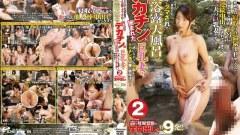 Ayumi Shinoda DVDES 748 xxx cu asiatice full HD .