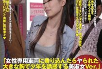 japoneze , futute in tren , full hd , filme xxx 2016 , uncensored , asiatice , hot , pizda stramta , cur , muie , sex , autobuz , public , telfon mobil , pula mare , orgasm ,