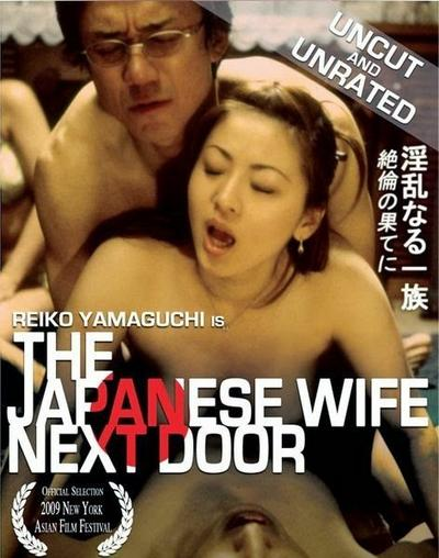 The Japanese Wife Next Door filme porno cu subtitrare romana HD .