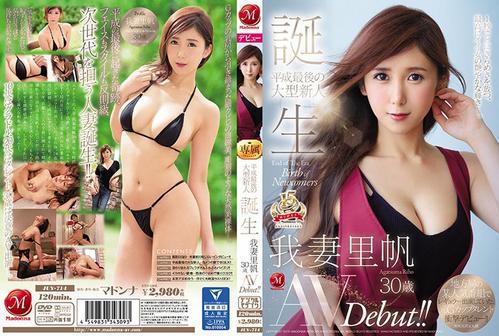 JUY 714 filme porno cu japoneze foarte frumoase 2019 HD . 1