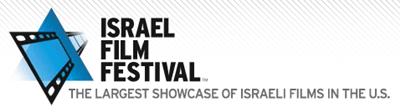 Israel Film Festival