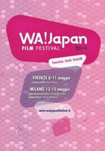 WA! Japan Film Festival locandina