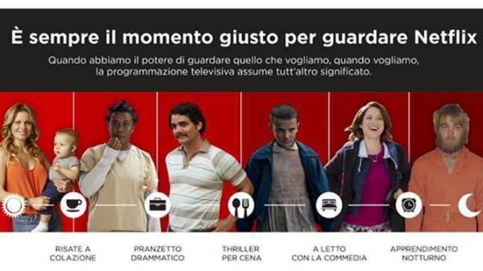 Netflix studio