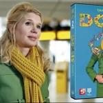 Makers Gooische Vrouwen komen met film gebaseerd op tv-serie Doris