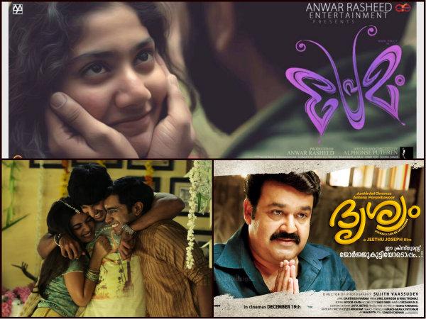 Premam | Nivin Pauly | Premam Box Office | Drishyam ...