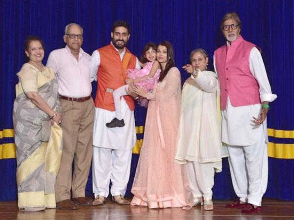 Amitabh Bachchan Daughter Husband