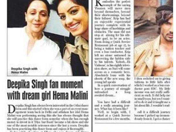 Inspirational! 'Diya Aur Baati Hum' Actress Deepika Singh ...