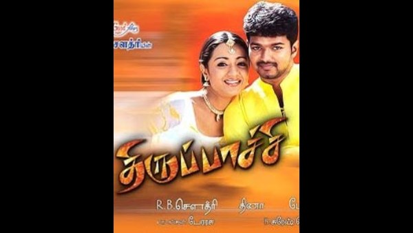 More About Thirupaachi