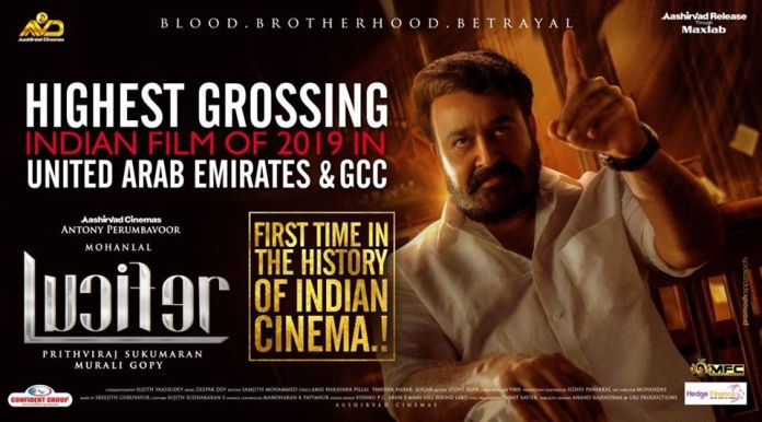 Lucifer Is The Highest Grossing Indian Movie Of 2019 At The UAE/GCC Box Office