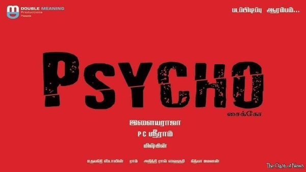 Mysskins Psycho Gets An A Certificate | Mysskins Is The Most Violent Film Ever Made In India