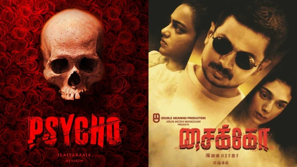 Psycho Movie Review | Psycho Review | Psycho Review And Rating | Psycho Tamil Movie