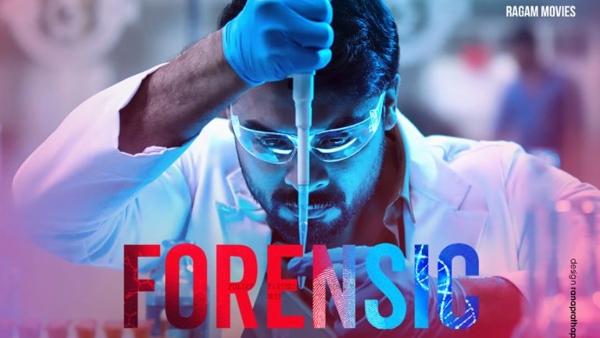Forensic Movie Review | Forensic Review | Forensic Review And Rating | Forensic Critics Review - Filmibeat