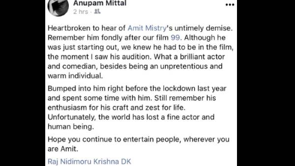 Amit-Mistry-Death