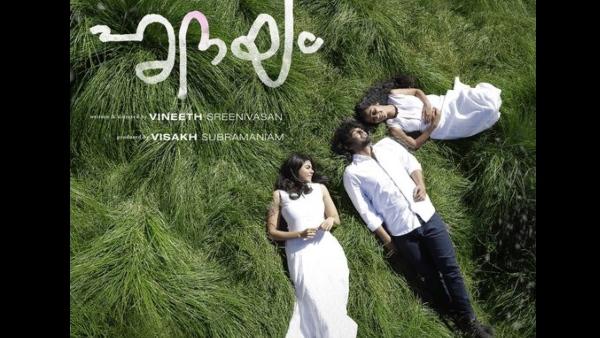 Hridayam First Look Poster Out: Pranav-Kalyani-Darshana Team Up For Vineeth's Next