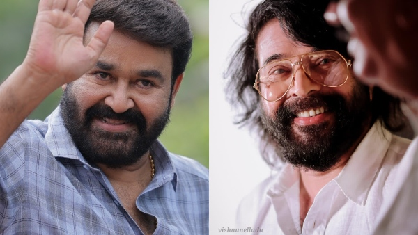 Vishu 2021: Mammootty, Mohanlal, Dulquer Salmaan, & Others Wish Their Fans And Followers