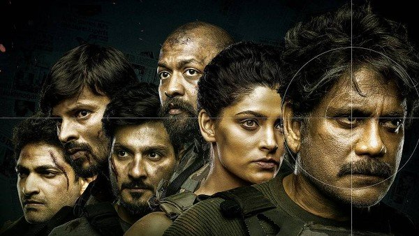 Wild Dog Twitter Review: Audiences Are Impressed With Nagarjuna's Film, Call It 'Massive'