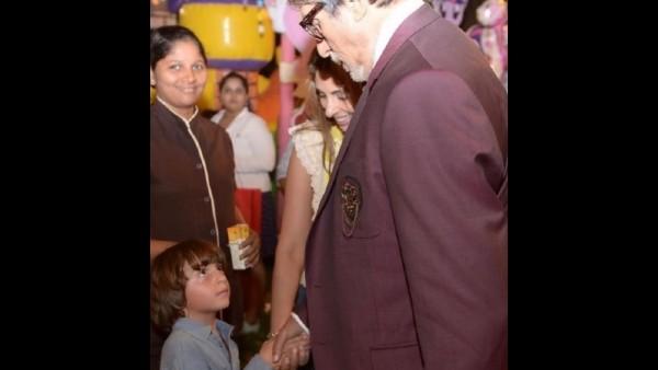 When A Little Star Met The Big Star
