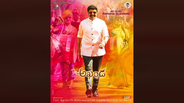 Akhanda Poster Out! Nandamuri Balakrishna Gives Special Treat To Fans Ahead Of His 61st Birthday