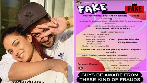 Aly Goni Busts FAKE Casting Call About A Netflix Show Featuring Jasmin Bhasin & Vicky Kaushal; Details Inside