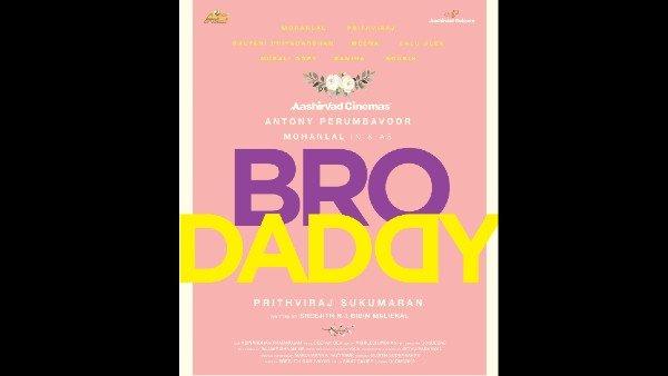 Prithviraj Sukumaran Announces Bro Daddy Actor To Team Up With Mohanlal