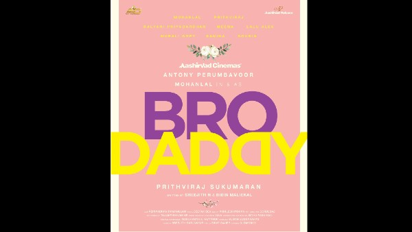 Prithviraj Sukumaran Announces Bro Daddy; Actor To Team Up With Mohanlal Yet Again!
