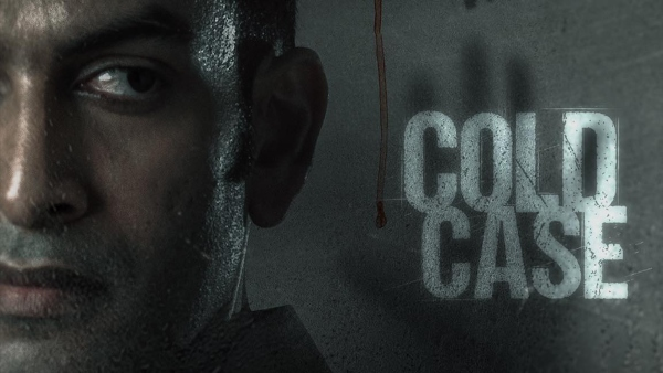 Cold Case Release Date Is Here: The Prithviraj Sukumaran Starrer To Hit The Screens On June 30!