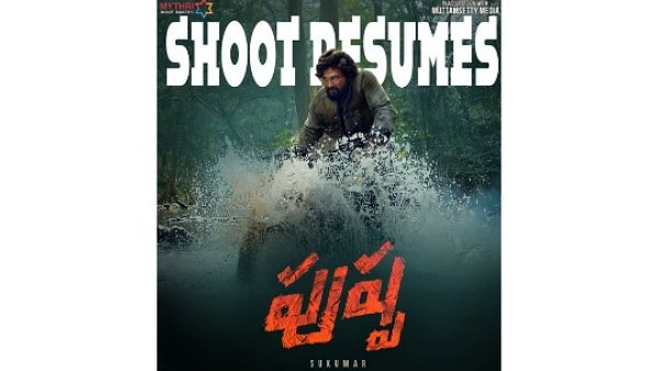 Allu Arjun Resumes Shooting For Pushpa, Film Expected To Release In The Final Quarter Of The Year