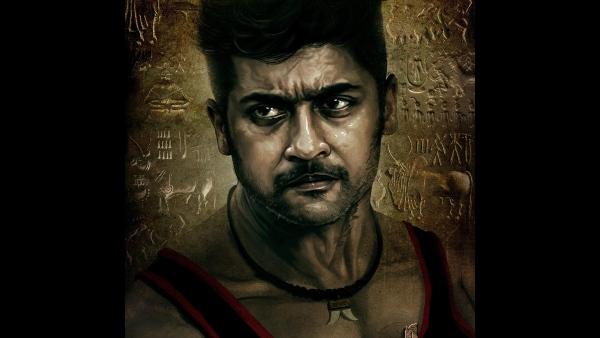 Vaadivaasal: Suriya To Practice With A Bull For The Jallikattu Scenes In The Movie