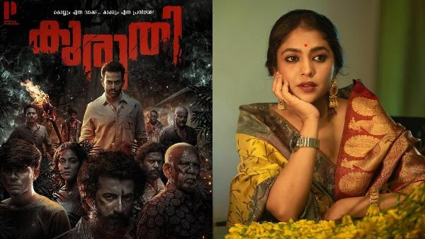 EXCLUSIVE: श्रींडा ने कुरुथी के बारे में खोला;  कहते हैं, फिल्म में उनकी भूमिका स्तरित और गहन है