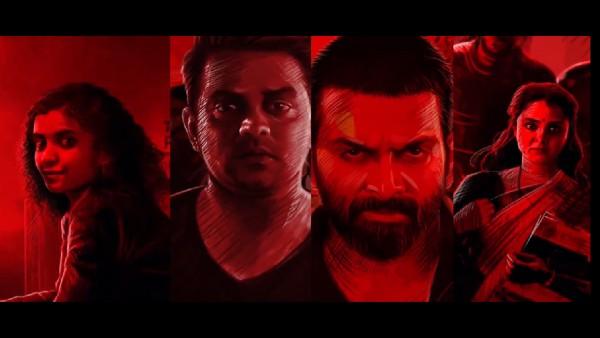 कापा: पृथ्वीराज सुकुमारन-मंजू वारियर की अगली फिल्म की घोषणा;  अन्ना बेन और आसिफ अली निभाएंगे अहम भूमिका!