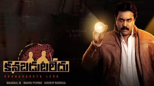 Kanabadutaledu Full Movie Leaked Online For Free Download