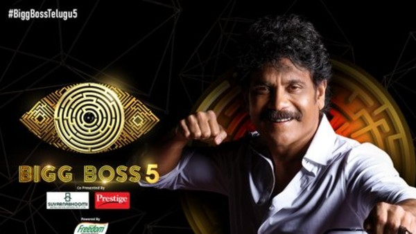 Bigg Boss Telugu 5: Start Date, Show Timings And Live Streaming Details Of Nagarjuna Akkineni Show