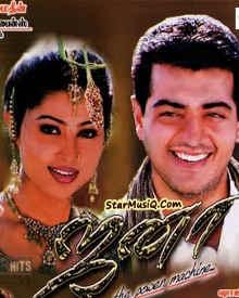 hindi dubbed movies of ajith kumar