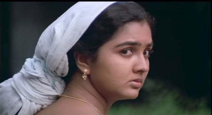 Urvashi Photos [HD]: Latest Images, Pictures, Stills of Urvashi - FilmiBeat
