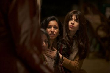 A DEATH IN THE GUNJ: An Exploration Of Isolation