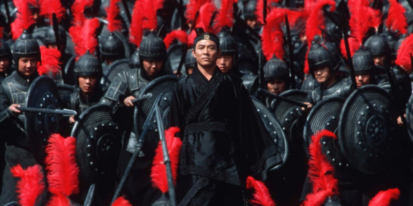 The Beginner's Guide: Fifth Generation Chinese Cinema