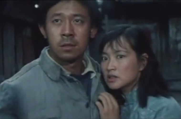 Fu Rong Zhen - Filmloverss