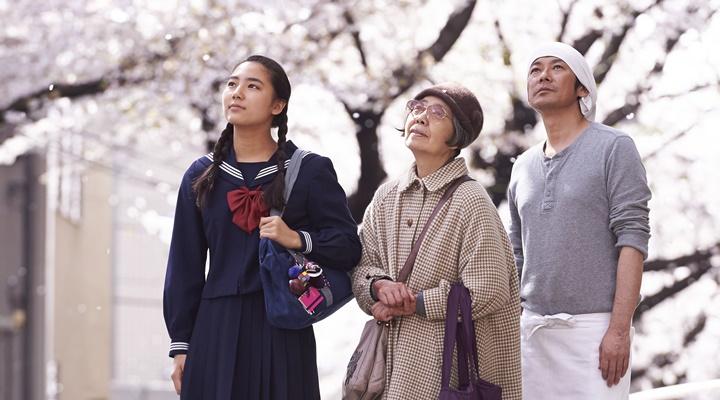AN-Naomi-Kawase-filmloverss
