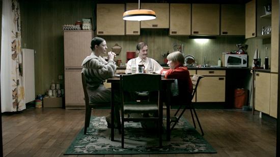 der-bunker-if-istanbul-2016-filmloverss