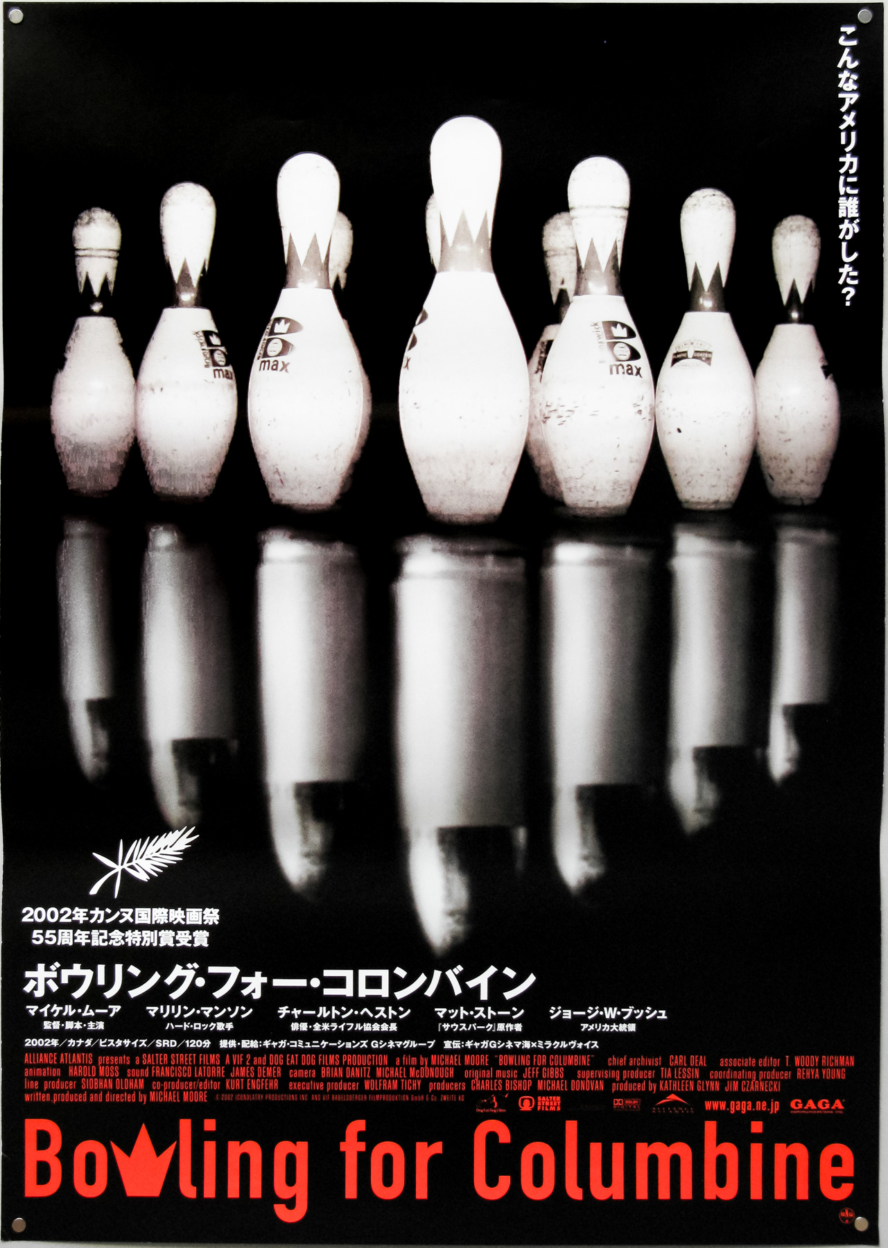 Bowling For Columbine B2 Japan