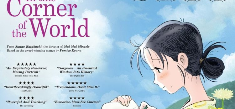In This Corner of the World (2017) Review