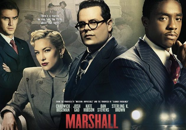 Marshall DVD Release Date Confirmed
