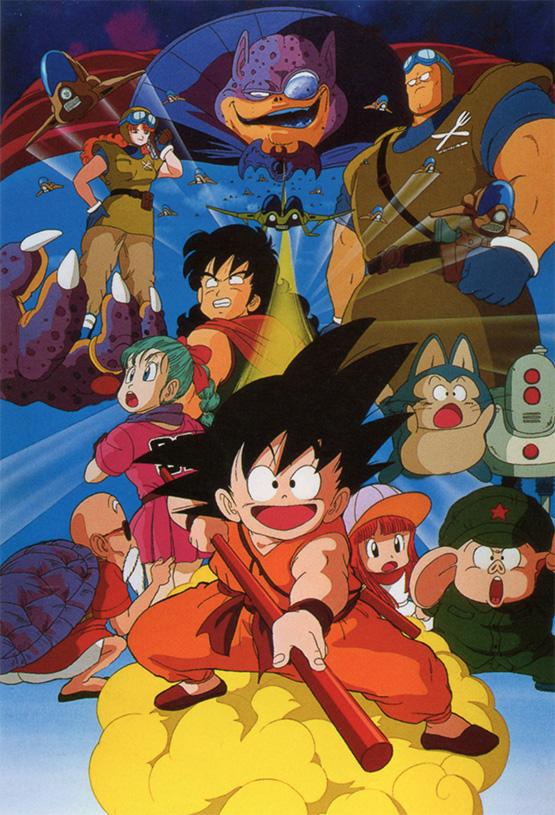 Dragon Ball : La Légende de Shenron un film pour enfant pour quel ...