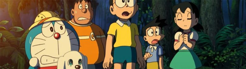 Doraemon : New Nobita's Great Demon - Peko and the Exploration Party of Five