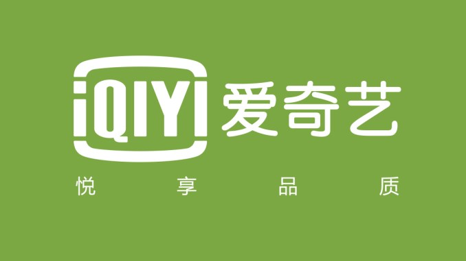 iQiyi-SVOD-Report