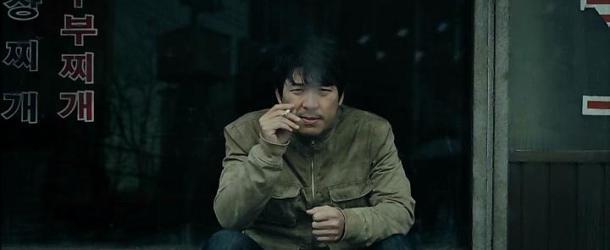 """""""Verjährung"""" Kritik: Neo-Noir aus Südkorea"""