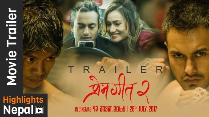 Prem Geet 2 Trailer