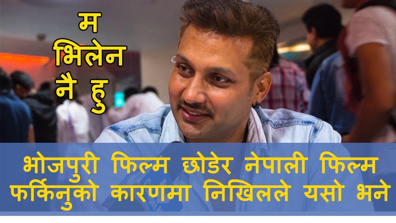 Watch Nikhil Upreti video