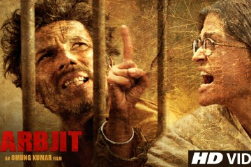 Sarbjit film review